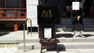 お仏壇・神棚・供養・お焚き上げ
